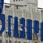 Ukraina negocjuje dostawy w stolicy Węgier